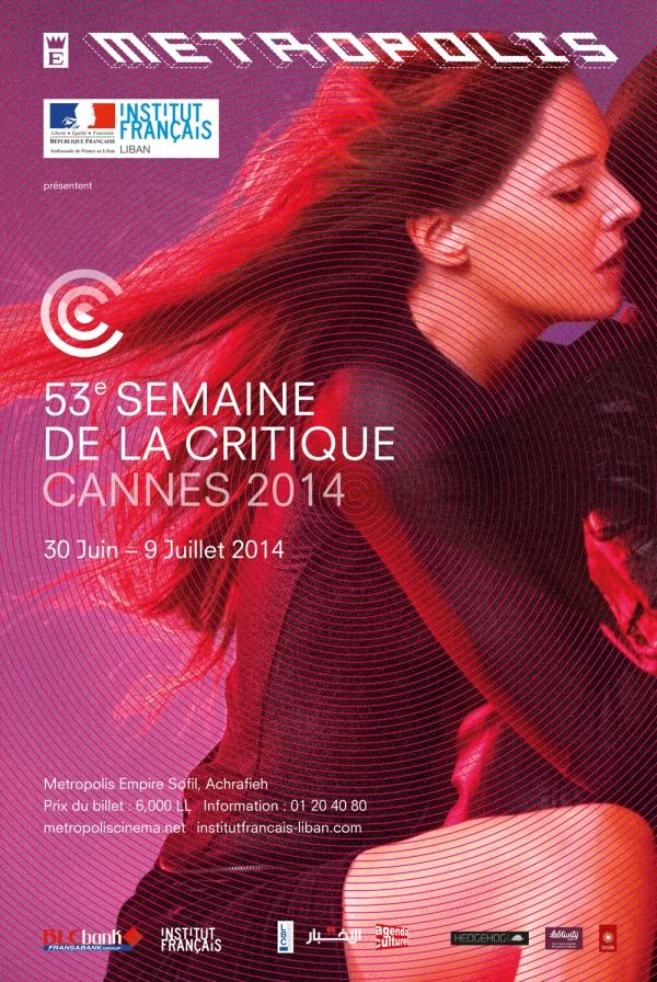 Affiche SC2014 (2)